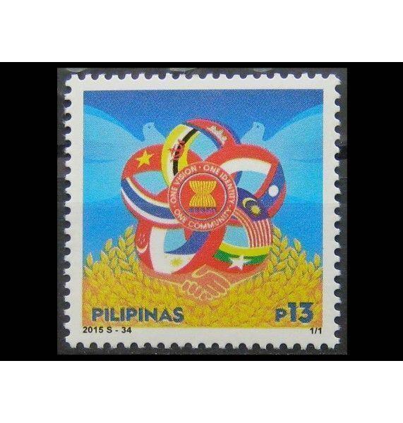 "Филиппины 2015 г. ""АСЕАН"""