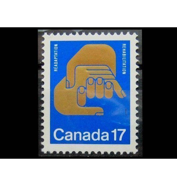 """Канада 1980 г. """"14-й конгресс организации инвалидов «Международная реабилитация», Виннипег"""""""