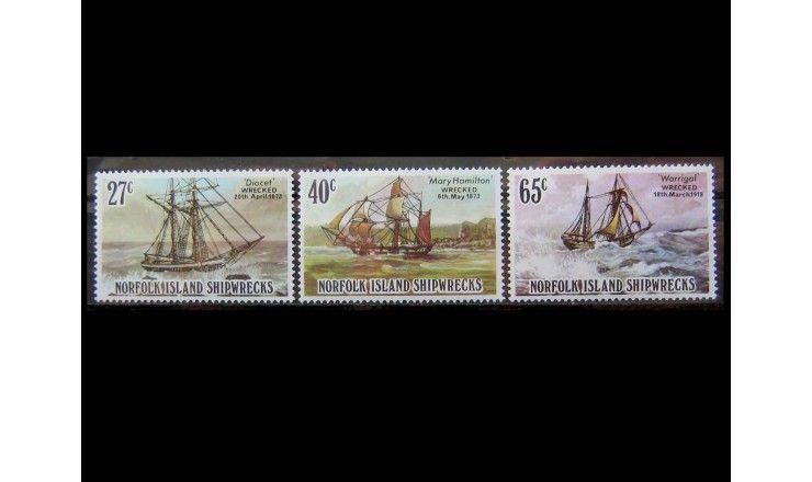 """Остров Норфолк 1982 г. """"Кораблекрушения возле острова Норфолк"""""""