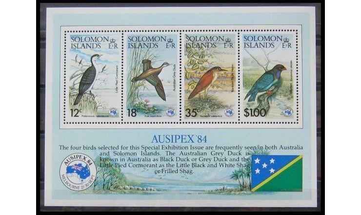 """Соломоновы острова 1984 г. """"Международная выставка марок AUSIPEX '84, Мельбурн"""""""