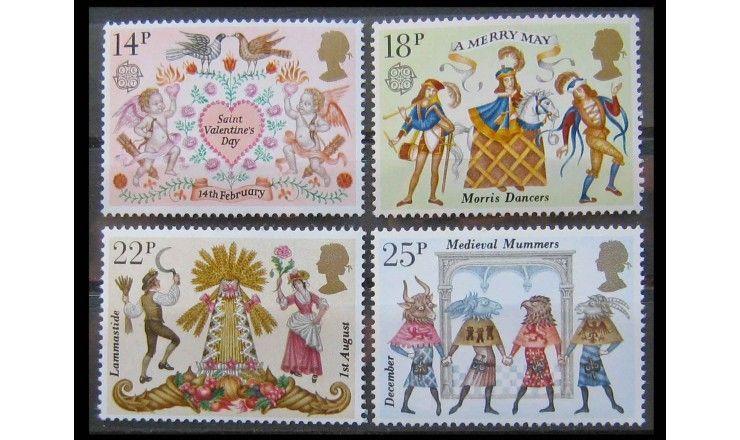 """Великобритания 1981 г. """"Европа: Фольклор"""""""