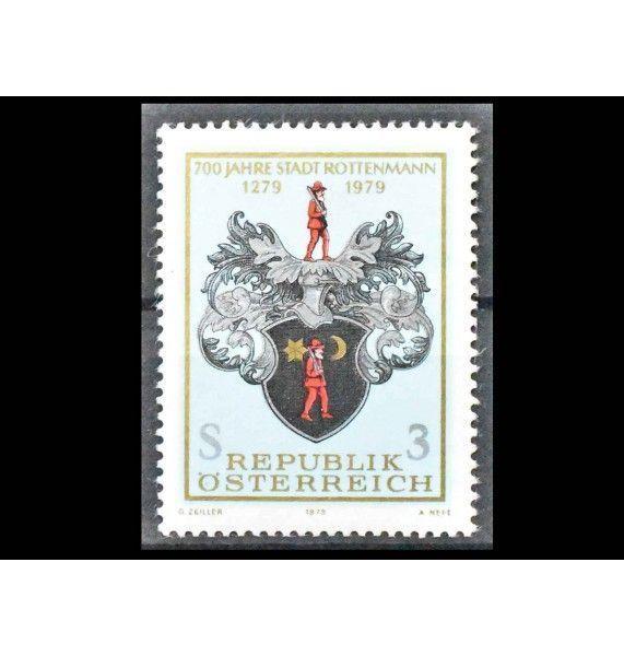 """Австрия 1979 г. """"700 лет городу Роттенманн"""""""