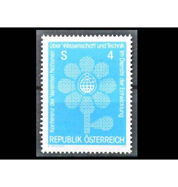 "Австрия 1979 г. ""Конференция ООН по науке и технике"""