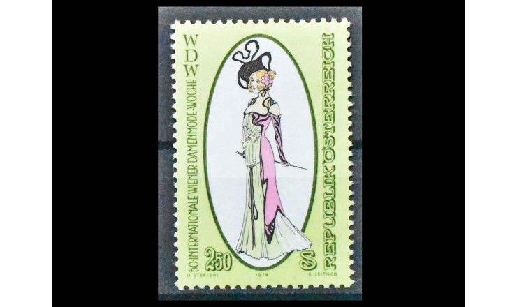 """Австрия 1979 г. """"Международная женская неделя моды в Вене"""""""