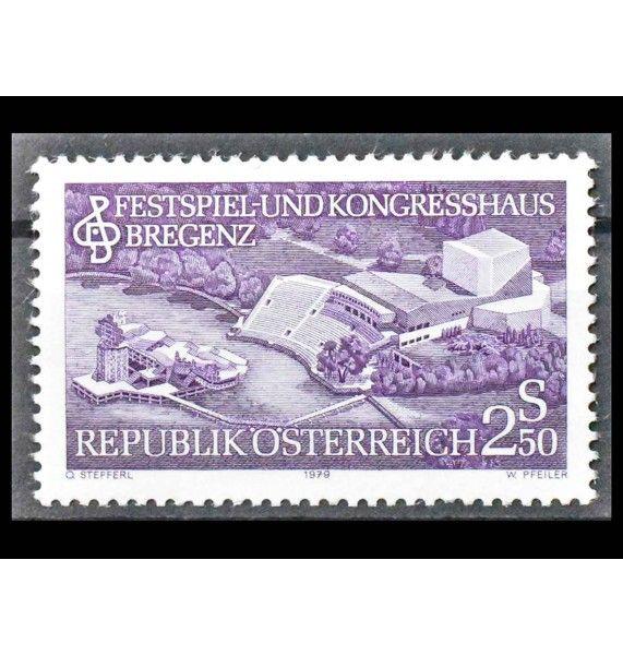 """Австрия 1979 г. """"Открытие фестивального и конгресс-холла в Брегенце"""""""