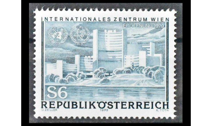 """Австрия 1979 г. """"Открытие Венского международного центра"""""""
