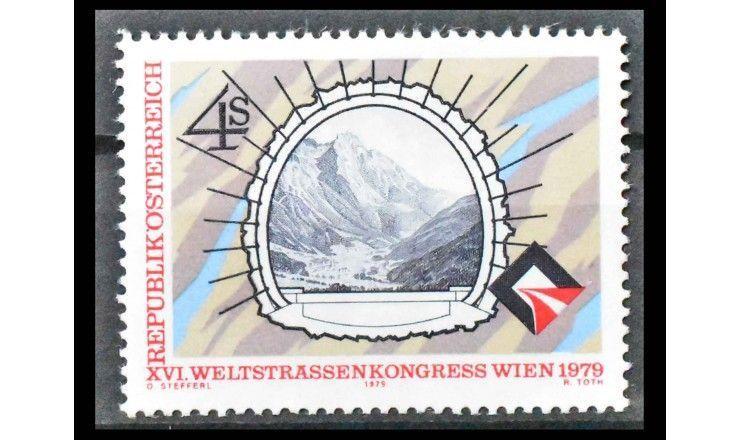 """Австрия 1979 г. """"Всемирный дорожный конгресс, Вена"""""""