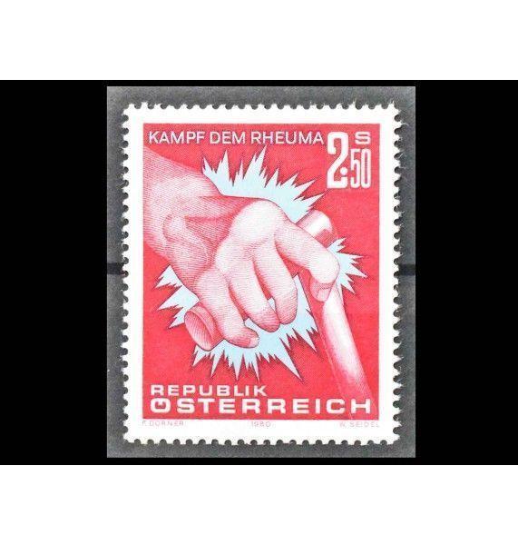 """Австрия 1980 г. """"Борьба с ревматизмом"""""""