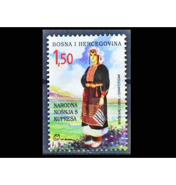 """Босния и Герцеговина - Хорватская администрация 2005 г. """"Стандартная марка: Национальный костюм"""""""
