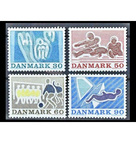 """Дания 1971 г. """"Спорт"""""""