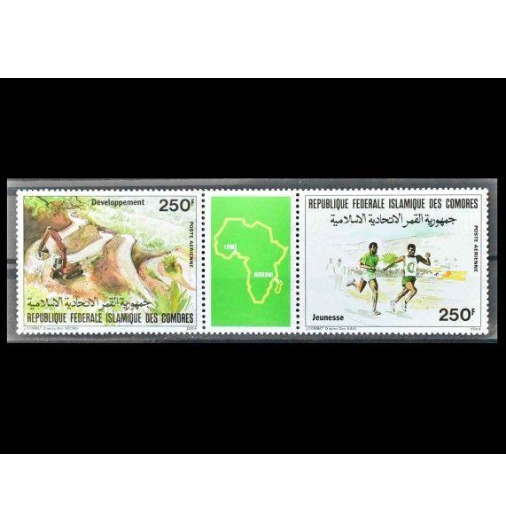 """Коморские острова 1985 г. """"Международная выставка марок PHILEXAFRIQUE III, Ломе"""""""