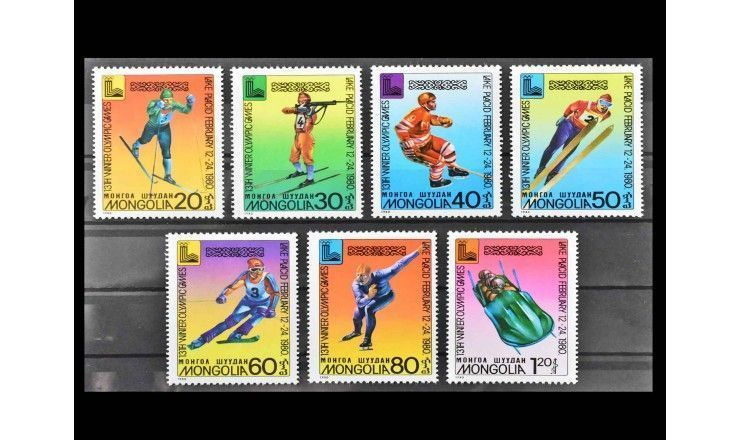 """Монголия 1980 г. """"Зимние Олимпийские игры, Лейк-Плэсид"""""""