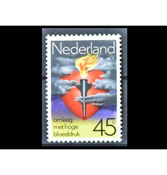 """Нидерланды 1978 г. """"Международная кампания по борьбе с высоким кровяным давлением"""""""