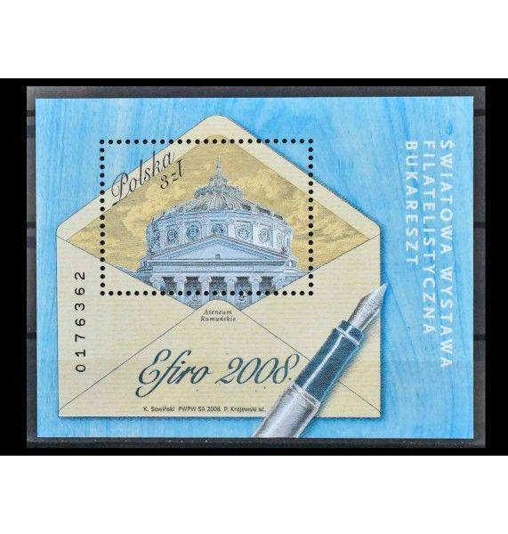 "Польша 2008 г. ""Международная выставка марок EFIRO 2008, Бухарест"""