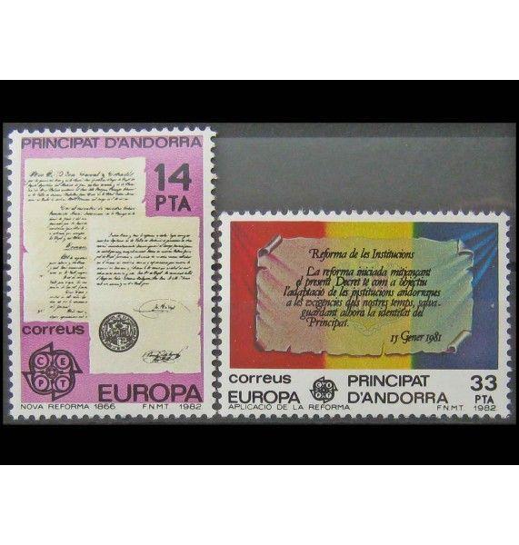 """Андорра (испанская) 1982 г. """"Европа: Исторические события"""""""