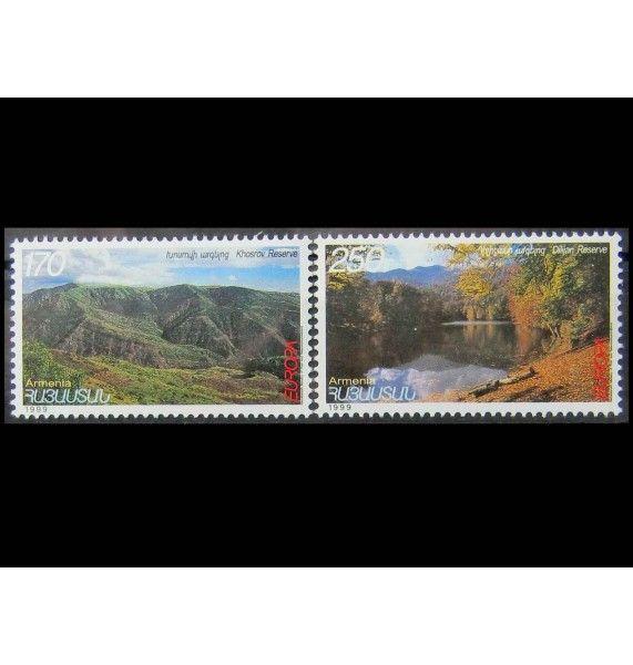 """Армения 1999 г. """"Европа: природа и национальные парки"""""""