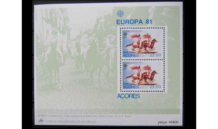 """Азорские острова 1981 г. """"Европа: Фольклор"""""""