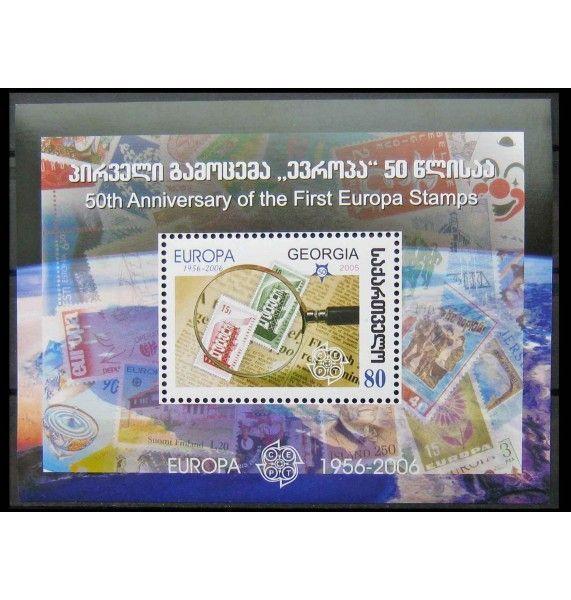 """Грузия 2006 г. """"50 лет европейским маркам"""""""