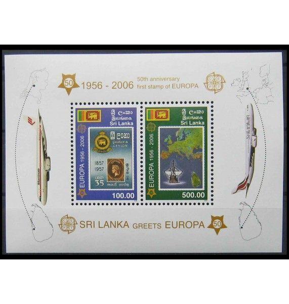 "Шри-Ланка 2006 г. ""50 лет европейским маркам"""