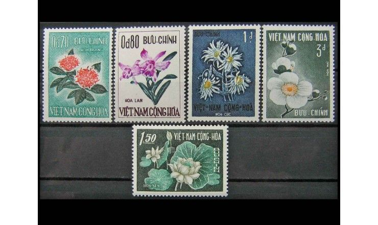"""Южный Вьетнам 1965 г. """"Цветы"""""""