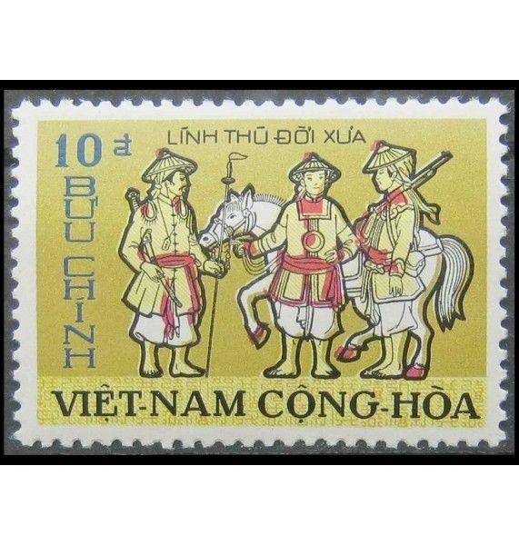"""Южный Вьетнам 1972 г. """"Старая солдатская форма"""""""