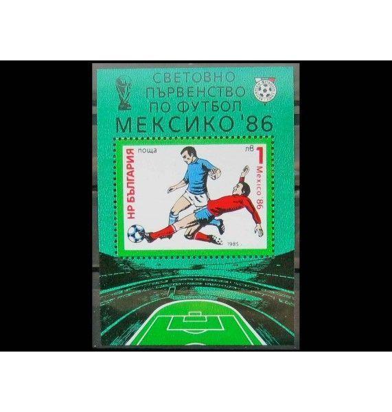 """Болгария 1985 г. """"Чемпионат мира по футболу 1986, Мехико"""""""