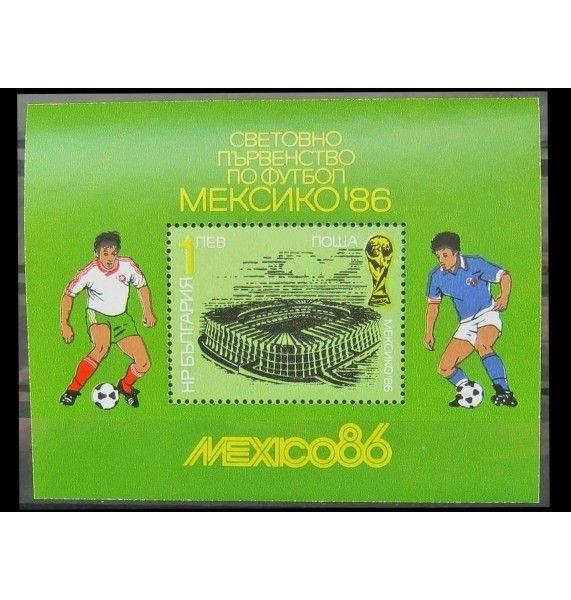 """Болгария 1986 г. """"Чемпионат мира по футболу, Мехико"""""""