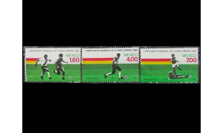 """Мексика 1982 г. """"Чемпионат мира по футболу, Испания"""""""