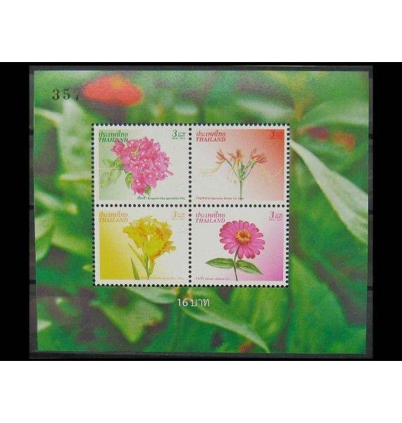 """Таиланд 2003 г. """"Новогодние цветы"""""""