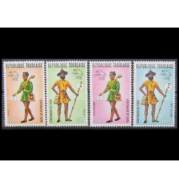 """Того 1974 г. """"100 лет Всемирному почтовому союзу (ВПС) - старая почтовая форма"""""""