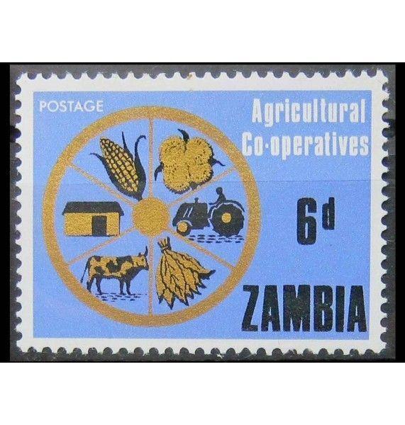 """Замбия 1967 г. """"Национальное развитие"""""""