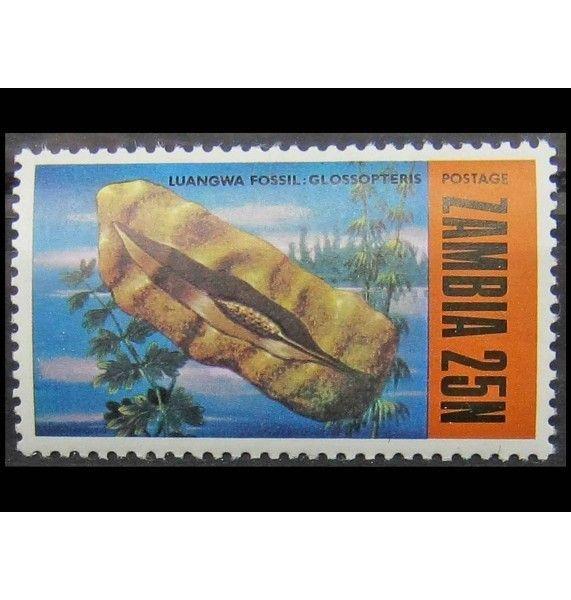"""Замбия 1973 г. """"Окаменелости"""""""
