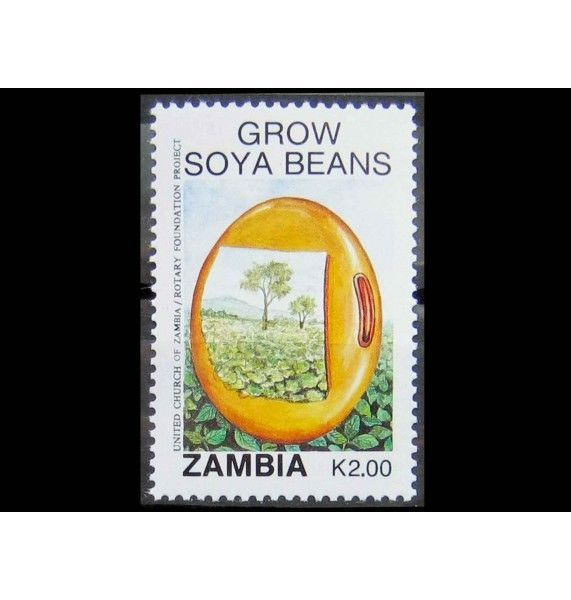 """Замбия 1991 г. """"Соевые бобы"""""""