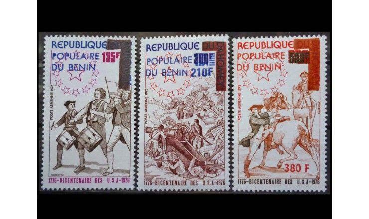 "Бенин 1976 г. ""200 лет независимости США"" (надпечатка)"