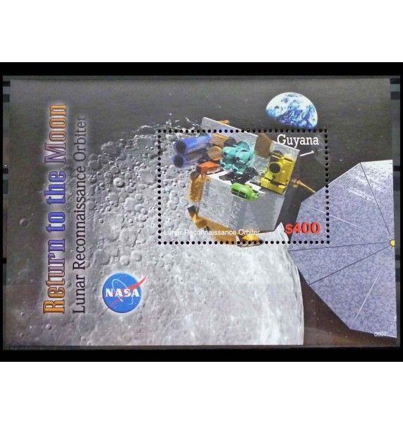 """Гайана 2006 г. """"Исследование космоса"""""""