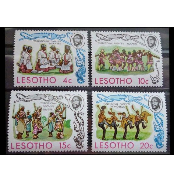 "Лесото 1975 г. ""Традиционные танцы"""