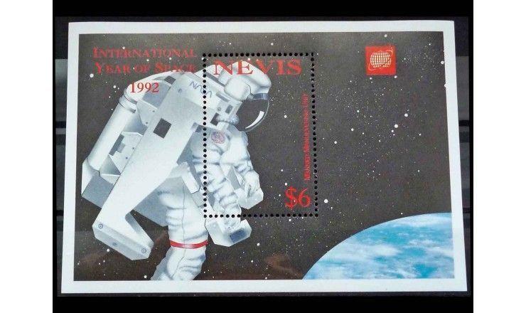 """Невис 1993 г. """"Международный год космоса, 1992"""""""