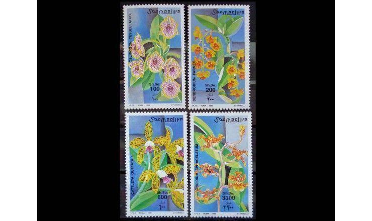 """Сомали 1999 г. """"Орхидеи"""""""