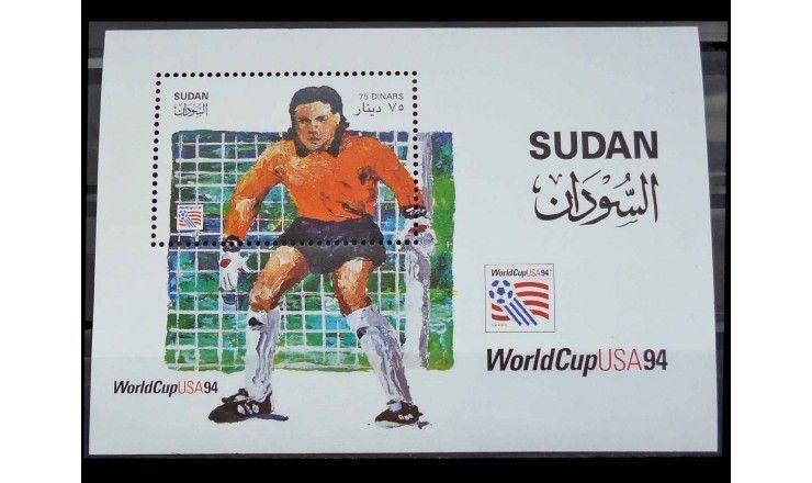 "Судан 1995 г. ""Чемпионат мира по футболу 1994 г. США"""