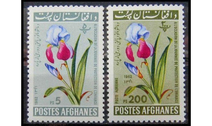 """Афганистан 1962 г. """"День ребенка"""""""