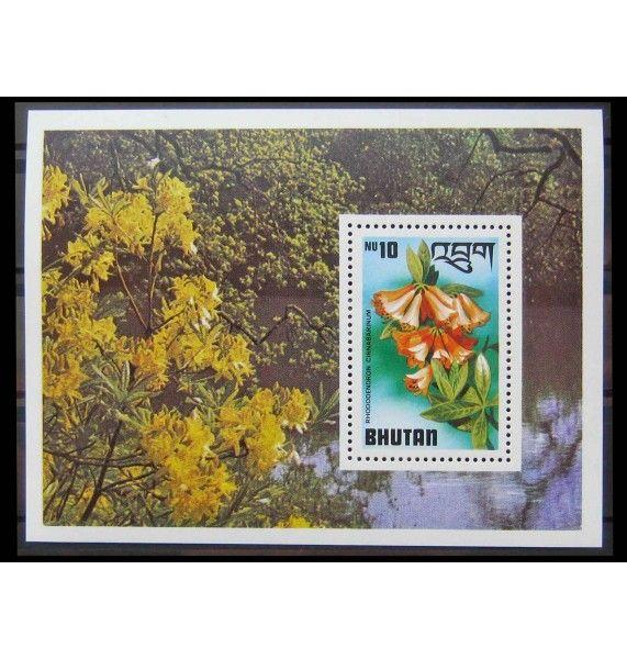 """Бутан 1976 г. """"Рододендроны"""""""