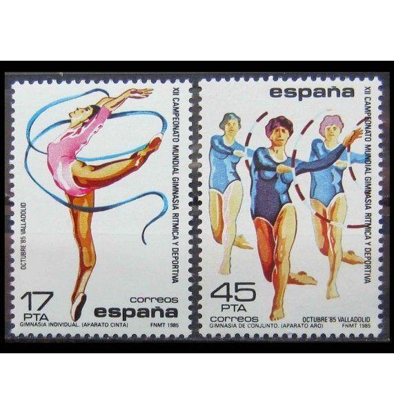 """Испания 1985 г. """"Чемпионат мира по художественной гимнастике, Вальядолиде"""""""