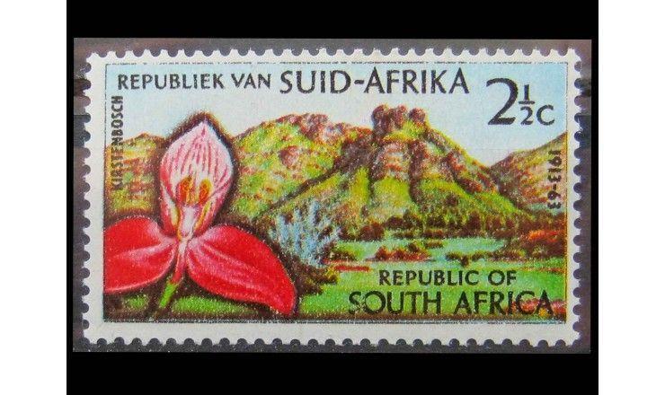 """ЮАР 1963 г. """"Орхидеи"""""""