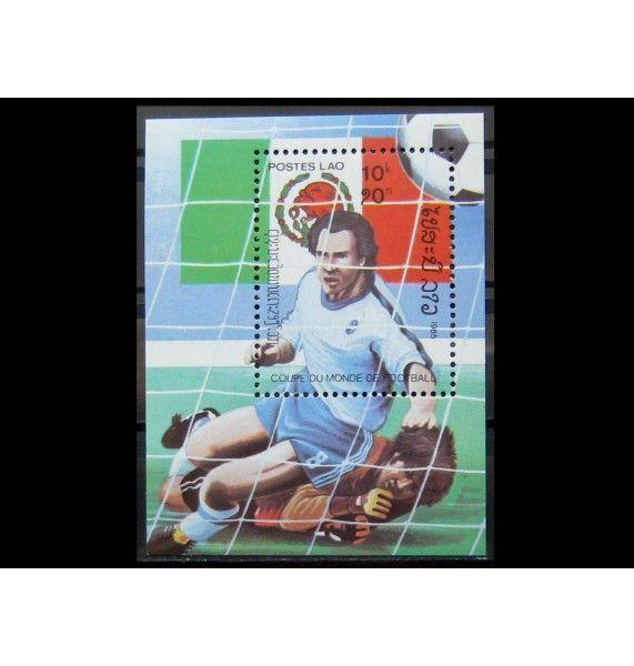 """Лаос 1985 г. """"Чемпионат мира по футболу 1986, Мексика"""""""