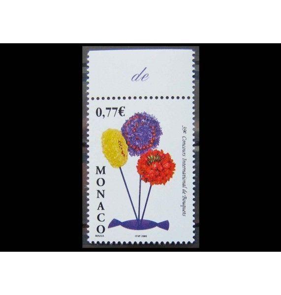 """Монако 2006 г. """"Цветочная композиция"""""""