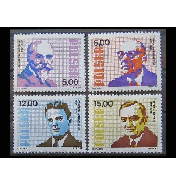 """Польша 1982 г. """"Математики"""""""