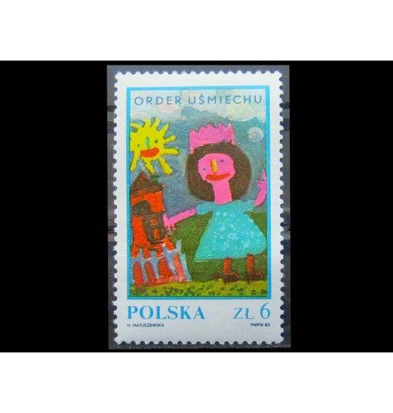 """Польша 1983 г. """"Детские рисунки"""""""