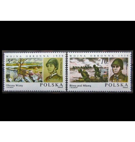 """Польша 1985 г. """"46 лет с Начала Второй мировой войны"""""""