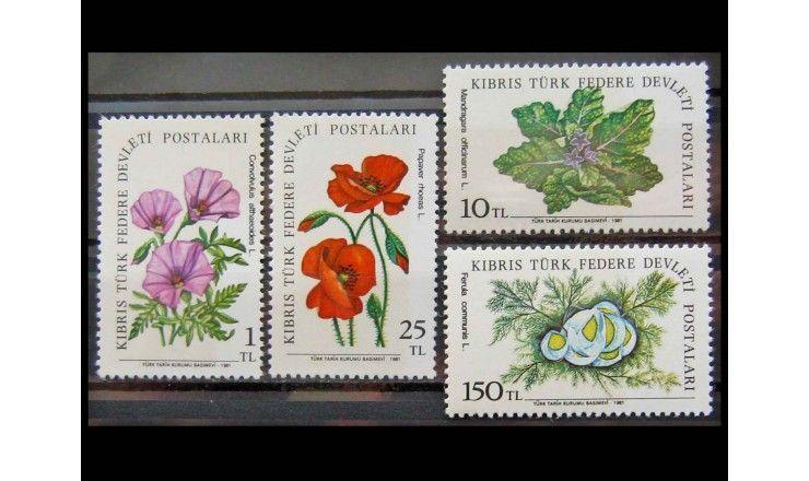 """Турецкий Кипр 1981 г. """"Полевые цветы"""""""