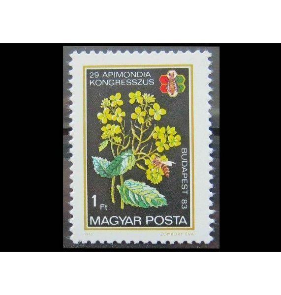 """Венгрия 1983 г. """"XXIX Международный конгресс по пчеловодству, Будапешт"""""""